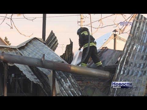 Жителей Бердска просят помочь семье погорельцев