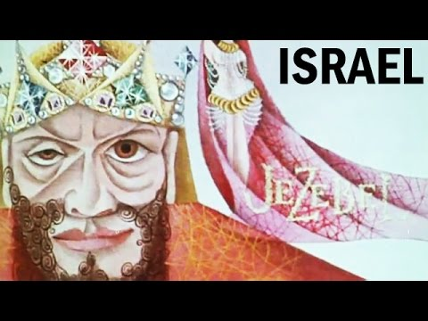 Israel - Story of the Jewish People | 1979 Animated Documentary | Jewish History and State of Israel