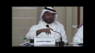 فهد المصبح قصة وتجربة وقراءة يقدم القراءة محمد البشير ويدير الأمسية عبد الجليل الحافظ