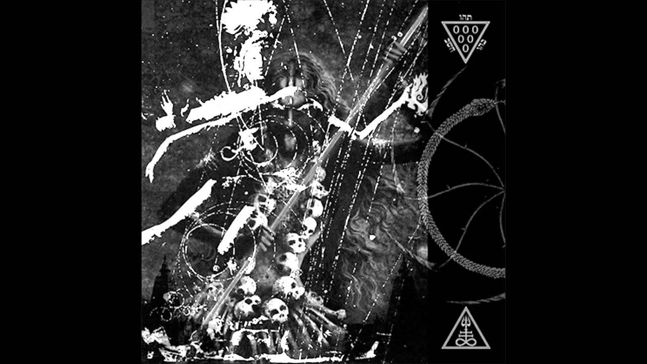 Alien Deviant Circus - En To Pan Omegas