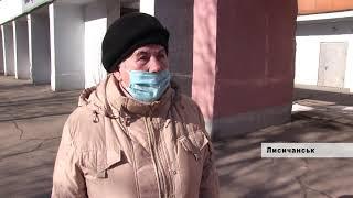 """""""Багаті"""" тарифи для бідної України"""