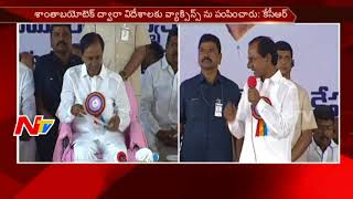 Telangana CM KCR about KPHB Colony Story..