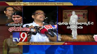 Lakshmi's Veeragrandham Controversy | Threat to our lives from Lakshmi Parvathi : Kethireddy