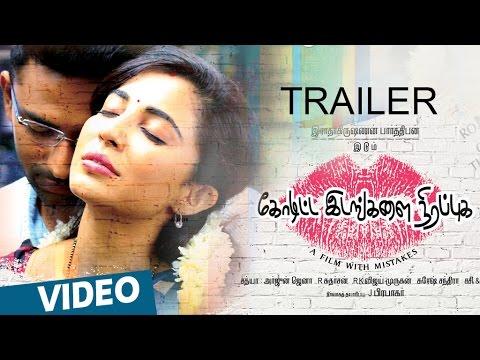 Koditta Idangalai Nirappuga Official Trailer
