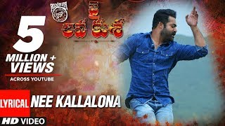 Jai-Lava-Kusa-Movie-NEE-KALLALONA-Full-Song-With-Lyrics