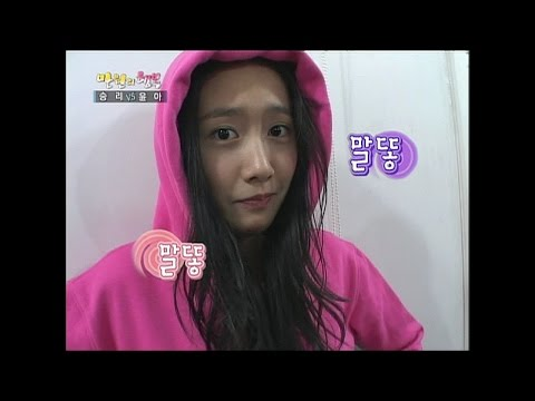 【TVPP】Yoona(SNSD) - Choreography Practice & Eat Secretly, 사과 훔쳐먹다 걸린 윤아 @ Happiness In ₩10,000