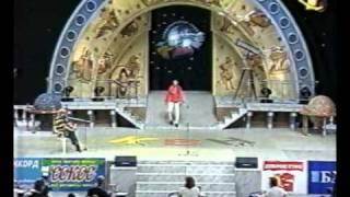 КВН Лучшее: КВН Высшая лига (1999) 1/4 - Новые армяне - Музыкалка