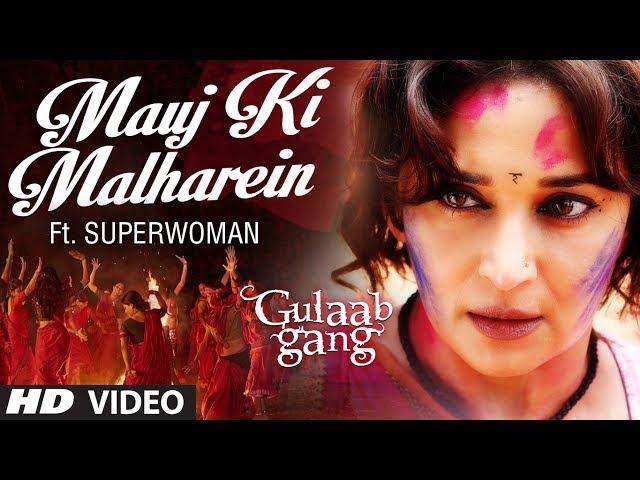 Madhuri Dixit Hot Navel Images Actress In Saree Stills Hot