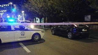 القاء قنبلة يدوية على ما يبدو أمام السفارة الفرنسية في أثينا |