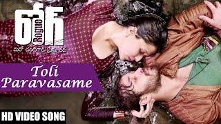 Toli-Paravasame-Full-Video-Song----Rogue-Movie