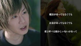 ア行-男性アーティスト/Aqua Timez Aqua Timez「エデン」