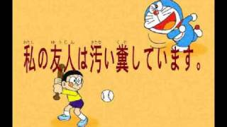 Doraemon Episode Bisaya Version