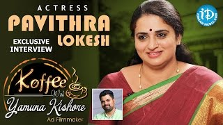 Actress Pavithra Lokesh Exclusive Interview