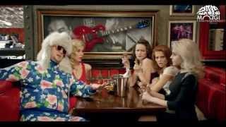 Аркадий Лайкин ft. Позитив - Сексуальный