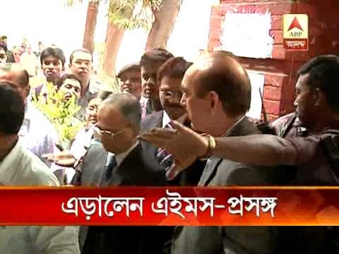Union Heath Minister Gulam Nabi Azad avoids question of AIMS