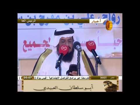 قصيدة مهدي بن حسن في حفل الشاعر حامد بن سمحه بمناسبه زواج اخوه علي