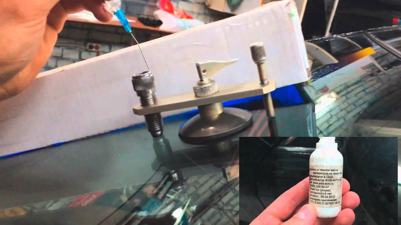 Чем засверлить трещину на лобовом стекле своими руками видео