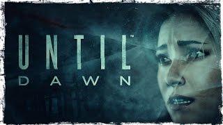 [PS4] Until Dawn #4 (1/2): Старая шахта.