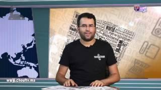 شوف الصحافة : الرصاص يخترق أجساد أطفال بفاس و مراكش | شوف الصحافة