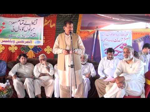 Chak Murtaza School Function Part 4