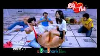 Telugu Movies Free Download.mp4