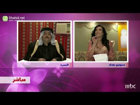 MBC1 - واي فاي - شهد الشمري