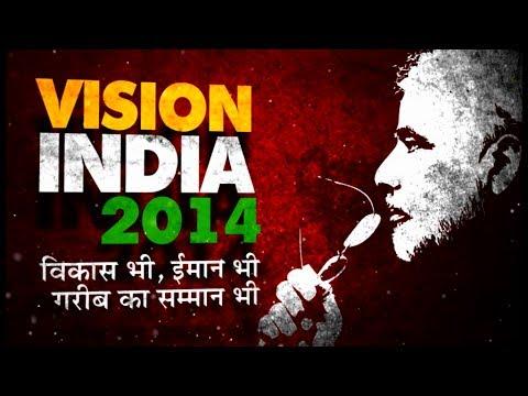 Vote For India - 2014   | Bharat Swabhiman