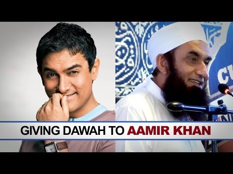 [ENG] Giving Dawah to Aamir Khan By Maulana Tariq Jameel *2013*