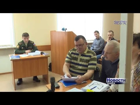 В городском суде Бердска рассматривается дело о крушении в августе 2017 года легкомоторного самолёта на аэродроме Бердск Центральный