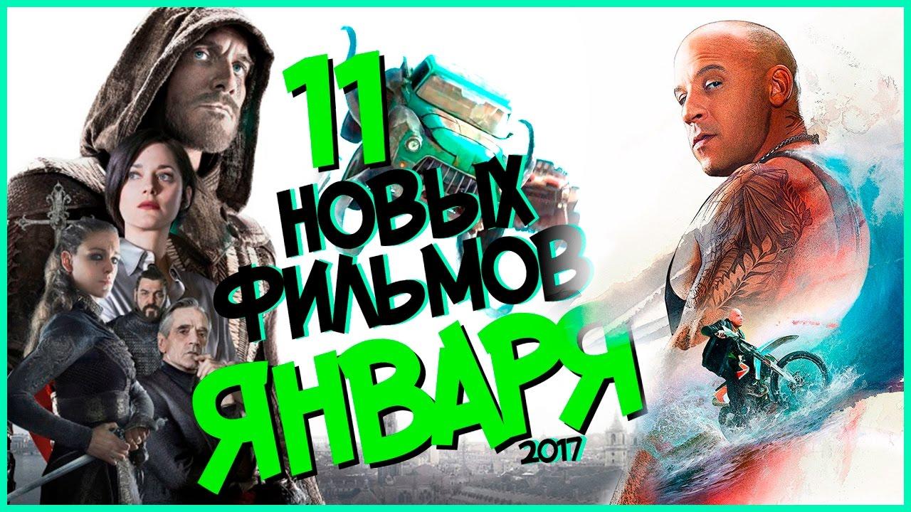 Однажды в России 4 сезон 17 Выпуск  1 Января 2017