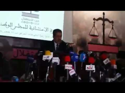 شباط يذرف الدموع في الدورة الإستثنائية للمجلس الوطني لحزب الإستقلال