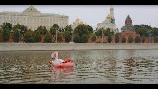 Кирилл Мойтон feat. T-killah - Движ Скачать клип, смотреть клип, скачать песню