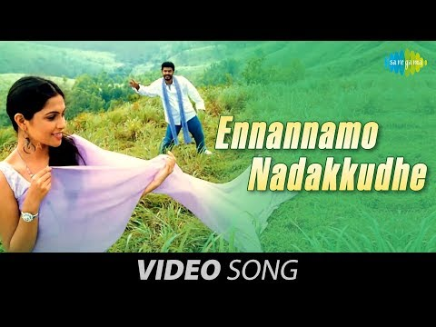 Ennannamo Nadakkudhe Video song
