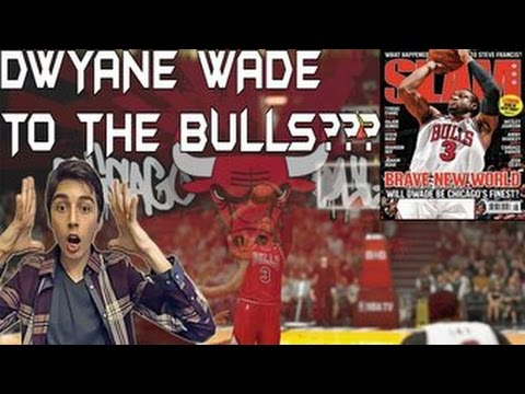DWYANE WADE TO THE CHICAGO BULLS?? Possible RUMOR ALERT! | NBA FREE AGENCY