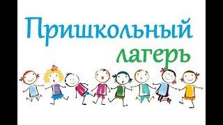 Отдых по полной программе (Наталья Волкова)