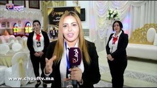 سابقة بالمغرب..أول خروج إعلامي لفرقة نساء الأمن الخاص لمنع التصوير في المناسبات | خارج البلاطو