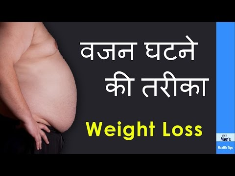 Lose 5 body fat in 10 weeks