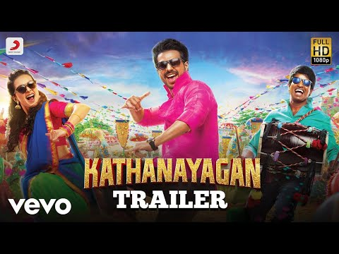 Kathanayagan - Official Tamil Trailer