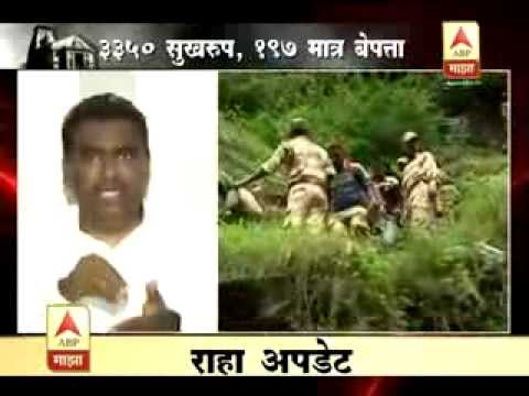 suresh dhas detail report Mumbai( BEDRE DADA)9637873472