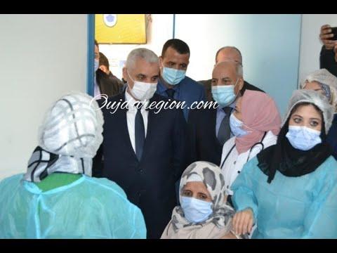 صوت وصور…وزير الصحة يستهل زيارته لجهة الشرق من كرسيف وتاوريرت