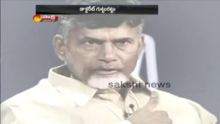 Real story behind Chandrababu Naidu's doctorate
