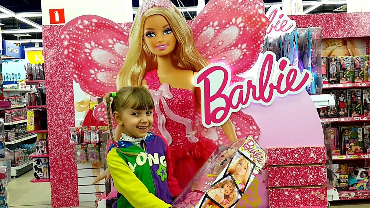 Где купить куклу LOL