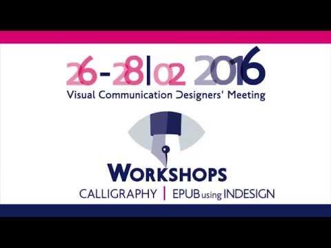 Workshops | 1. Calligraphy, Georgia Angelopoulos | 2. Indesing - ebook, Nikos Gazetas