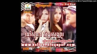RHM CD Vol.497 - Tuek Pnek Hor Kmean Donghuem By Sok Seylalin