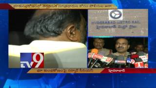 Land Scam worth thousands of crores of rupees in Miyapur..
