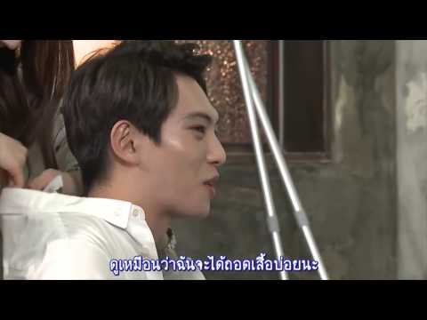 [Thai sub] Unaired WGM Jonghyun Seungyeon Ep 9 Healing Massage