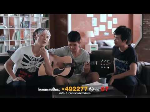 Tiếng sét trong anh - Mr. Siro - (MV học sinh)- Nhạc trong phim ngắn Là Anh của FapTV