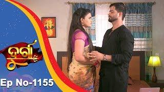 Durga | Full Ep 1155 | 21st August 2018 | Odia Serial - TarangTV