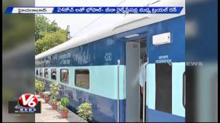 Railways to introduce New Model train coaches