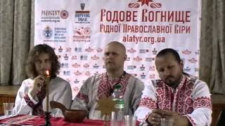 Велеслав Черкасов лекция в Киеве - часть вторая